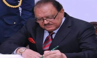 صدر ممنون نے ہندو میرج بل 2017 کی منظوری دے دی