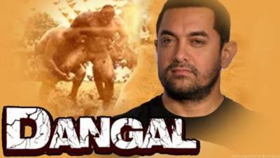 """عامر خان نے فلم """"دنگل"""" سے اب تک 175 کروڑ روپے کمالیے"""