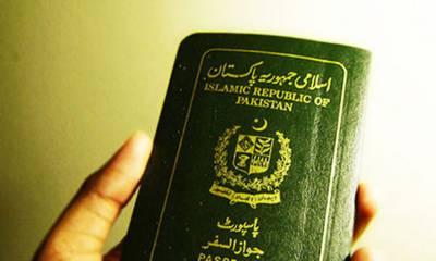 وزیرداخلہ کے حکم پر بے ضابطگیوں میں ملوث ڈائریکٹر امیگرین اینڈ پاسپورٹ معطل