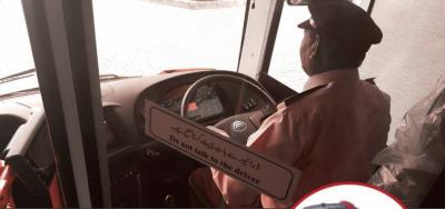 میٹرو بسیں کیوں چلائی جارہی ہیں ،کرایہ کیاہوگا؟