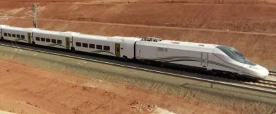 سعودی عرب ، 450 کلومیٹر طویل حرمین ٹرین منصوبہ تکمیل کے آخری مراحل میں پہنچ گیا