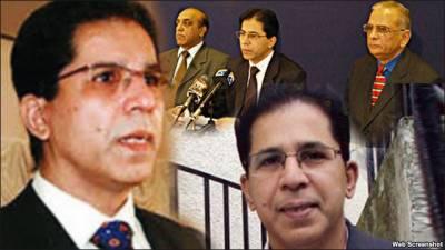 عمران فاروق قتل کیس: وزارت داخلہ نے تفتیشی افسر تبدیل کردیا
