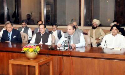 مسلم لیگ ن کی پارلیمانی پارٹی کا اجلاس،عوام سے کئے وعدے پورے کئے جائیں، وزیراعظم