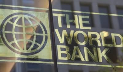 عالمی بینک کا مصر کو ایک ارب ڈالر قرضہ