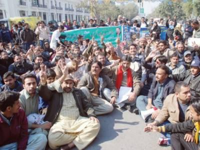 ایپکا کی کال پردوبارہ پنجاب بھر کے 36 اضلاع کے ملازمین کا احتجاج