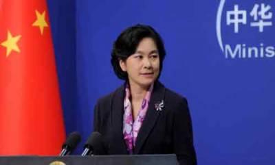 پاک چین اقتصادی راہداری پر بھارت کے اعتراضات مسترد