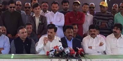 متحدہ پاکستان کے رکن سندھ اسمبلی پاک سر زمین پارٹی میں شامل