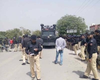 پنجاب یونیورسٹی میں حالات بدستور کشیدہ، پولیس کی بھاری نفری تعینات