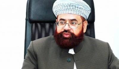 حامد سعید کاظمی اڈیالہ جیل سے رہا