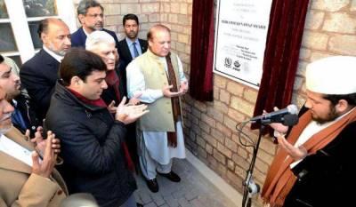 وزیراعظم کا گھوڑا گلی مری میں فارسٹ سروسز اکیڈمی کا افتتاح