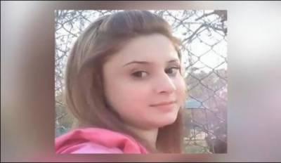 اداکارہ انعم عرف انوشے قتل کیس، پولیس اصل قاتل تک پہنچ گئی