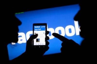پاکستان کی درخواست پر ٹوئٹر و فیس بک نے بڑے پیمانے پر اکاونٹس بند کر دیے