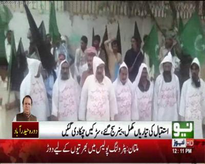 وزیراعظم کی حیدرآباد آمد،ناراض کارکنوں نے کفن باندھ کر دھرنا دے دیا