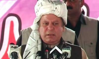 وزیر اعظم نے حید آباد میں میٹروبس بنانے کا اعلان کر دیا