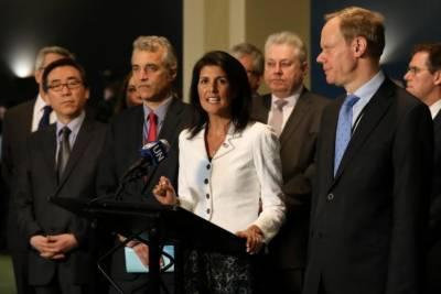 عالمی طاقتوں نے جوہری ہتھیاروں پر پابندی لگانے کا فیصلہ مسترد کر دیا