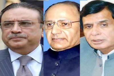 لاہور: پیپلزپارٹی نے مسلم لیگ ق کو انتخابی الائنس بنانے کی پیش کردی