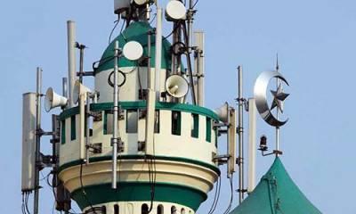 بھارت میں مسلمانوں کو مساجد میں لاوڈ اسپیکر کا استعمال بند کرنے کی اشتعال انگیز پفلٹس برآمد