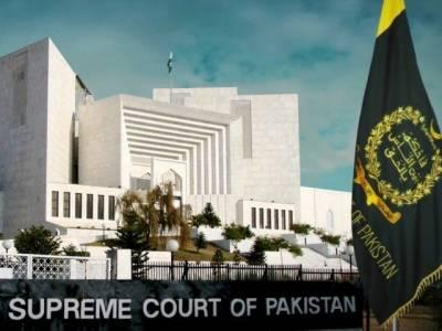 سپریم کورٹ نے پنجاب پولیس کے 121 افسران کی تنزلی کا حکم دے دیا