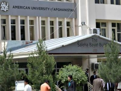 کابل میں امریکی یونیورسٹی 7 ماہ بعد دوبارہ کھل گئی