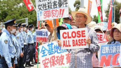جاپانی شہریوں نے امریکی فوجی اڈے ختم کرنے کا مطالبہ کیا