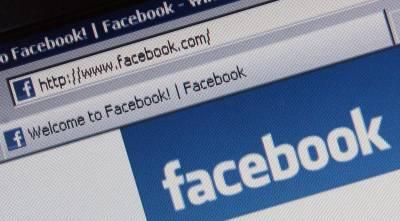 شوہر نے فیس بک پر بیوی کا اکاونٹ دیکھ کر علیحدگی کا فیصلہ کر لیا