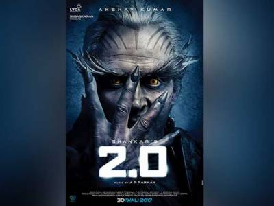 اکشے کمار نئی آنے والی فلم ''2.0'' میں 12 اور رجنی کانت 5 مختلف روپ میں نظر آئیں گے