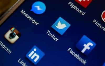 موبائل پر فیس بک میسنجر استعمال کرنیوالوں کیلئے بری خبر !