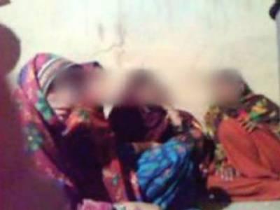 کوہستان ویڈیو اسکینڈل کیس، ملزمان کو رہائی مل گئی