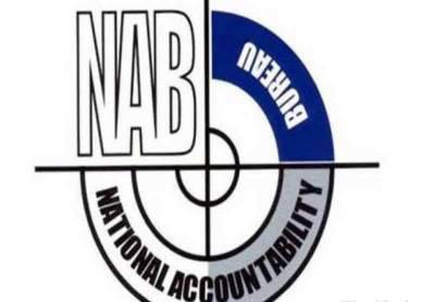 نیب نے واٹر بورڈ کی 25 ارب مالیت کی اراضی کی فروخت پر پابندی لگا دی