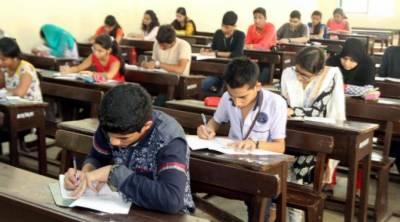ہائی کورٹ لاہور نے سی ایس ایس 2018ء کا امتحان اردو میں لینے کا حکم معطل کر دیا
