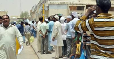 سعودی عرب میں ایمنسٹی سکیم کی مدت میں تین ماہ کی توسیع کر دی گئی