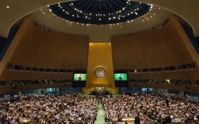 دہشتگردی کو اسلام سے نہ جوڑا جائے، اقوام متحدہ