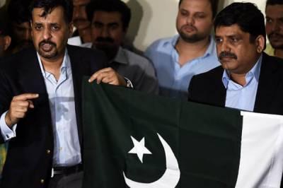 پی ایس پی قومی پرچم کو سیاسی طور پر استعمال نہیں کر سکتی: الیکشن کمیشن