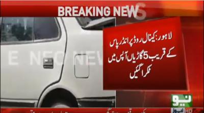 لاہور : کینال روڈ پر پانچ گاڑیاں آپس میں ٹکرا گئیں