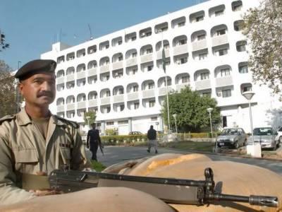 پاکستان مسلم ممالک کے34رکنی اتحاد میں شمولیت اختیار کر چکا ہے،نفیس زکریا