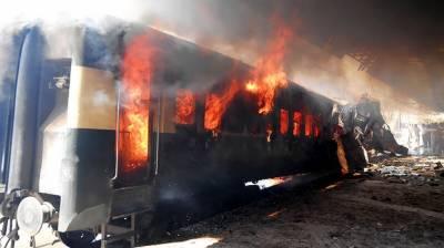 سیہون:خوشحال خٹک ایکسپریس کی 2بوگیوں میں آتشزدگی