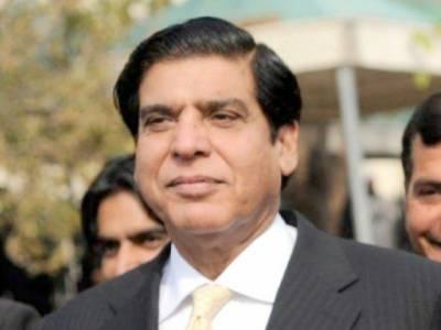 سابق وزیراعظم راجہ پرویز اشرف کے وارنٹ گرفتاری جاری