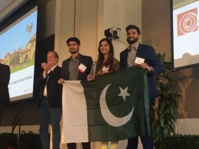 پاکستانی طلبہ نے امریکا میں بڑا اعزاز حاصل کر لیا
