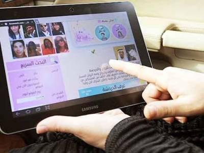 خواتین نکاح خواں ہو سکتی ہیں ،سعودی عالم کا فتویٰ