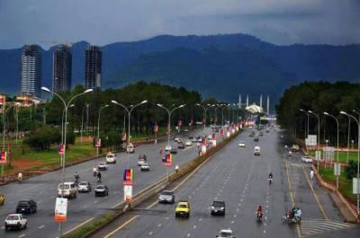وزیر داخلہ نے اسلام آبادمیں اپلائیڈ فار اور مشکوک نمبر پلیٹس کی حامل گاڑیوں کے داخلے کا نوٹس لے لیا