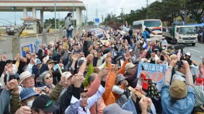 امریکی فوجی اڈوں کیخلاف جاپانیوں کا احتجاجی مظاہرہ