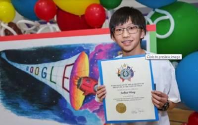 گوگل کا ڈوڈل مقابلہ ننھی سارہ کے نام