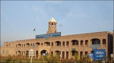 لاہور: عدالت نے پنجاب یونیورسٹی کا ایکویلنس ڈیپارٹمنٹ کالعدم قرار