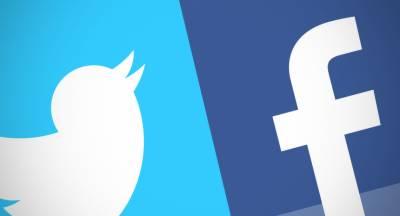 الیکشن کمیشن کے دفاتر میں ملازمین کے فیس بک اور ٹویٹر استعمال کرنے پر پابندی عائد