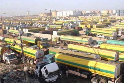 پٹرولیم مصنوعات کی ترسیل بند، ملک بھر میں قلت کا خدشہ