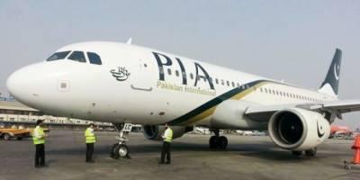 پی آئی اے طیارے سے 15 کلو ہیروئن برآمد ،تحقیقات جاری
