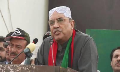 میلی نظر رکھنے والوں سے ڈرے تھے نہ اب ڈریں گے: آصف علی زرداری