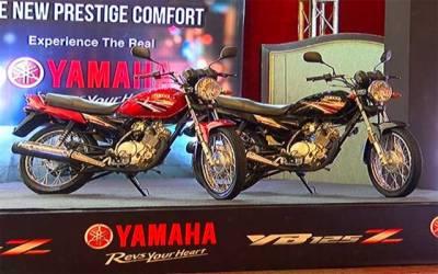 یاماہا کی جدید ٹیکنالوجی سے آراستہ YB125Z موٹرسائیکل متعارف