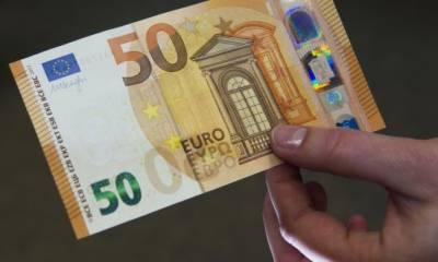 یورپ میں 50 یورو مالیت کا نیا نوٹ متعارف