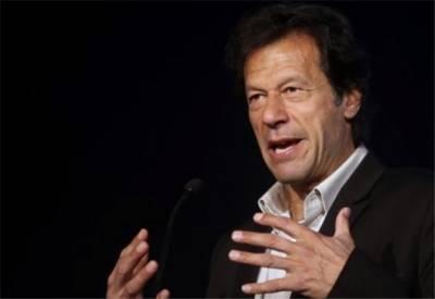 کرپشن ، چوری کے باعث لوڈ شیڈنگ بڑھتی جا رہی ہے: عمران خان